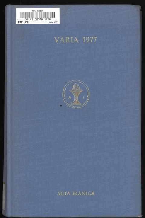 Varia 1977