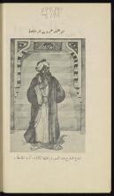 تحميل كتاب البيان والتبيين لـِ: جاحظ،, -868 or 869, سندوبي، حسن،