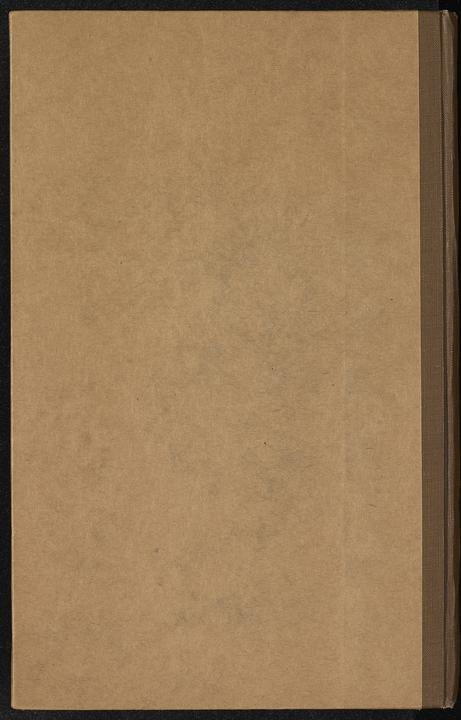 تحميل كتاب كتاب نار القرى في شرح جوف الفرا ... لـِ: يازجي، ناصيف،, 1800-1871,