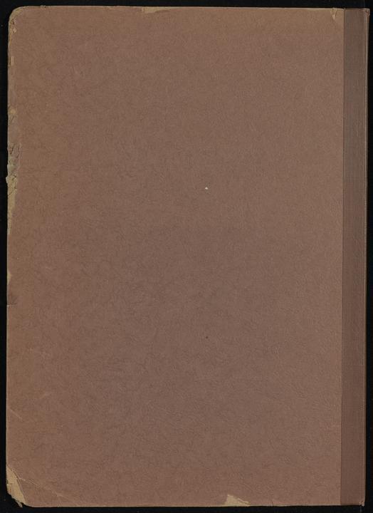 تحميل كتاب الاعلان بالتوبيخ لمن ذم التاريخ لـِ: سخاوي، محمد بن عبد الرحمن،, 1427 or 1428-1497,