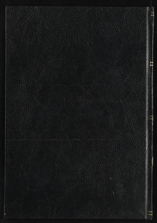 تحميل كتاب الجواهري ونقد جوهرته : لـِ: جبوري، عبد الله،
