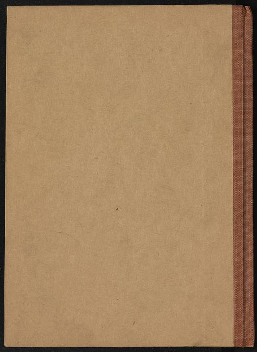 تحميل كتاب هاذا شواهد المطول المسمى بعقود الدرر في حل ابيات المطول والمختصر لـِ: ابن جاندار، حسين بن شهاب الدين،, 1603 or 1604-1665 or 1666,