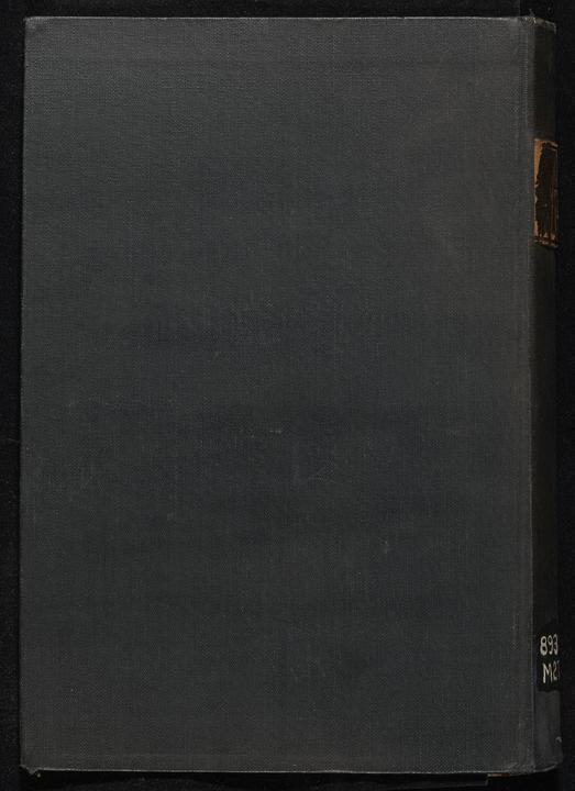 تحميل كتاب كتاب المفصل في علم العربية لـِ: زمخشري، محمود بن عمر،, 1075-1144, حلبي، محمد بدر الدين النعساني،