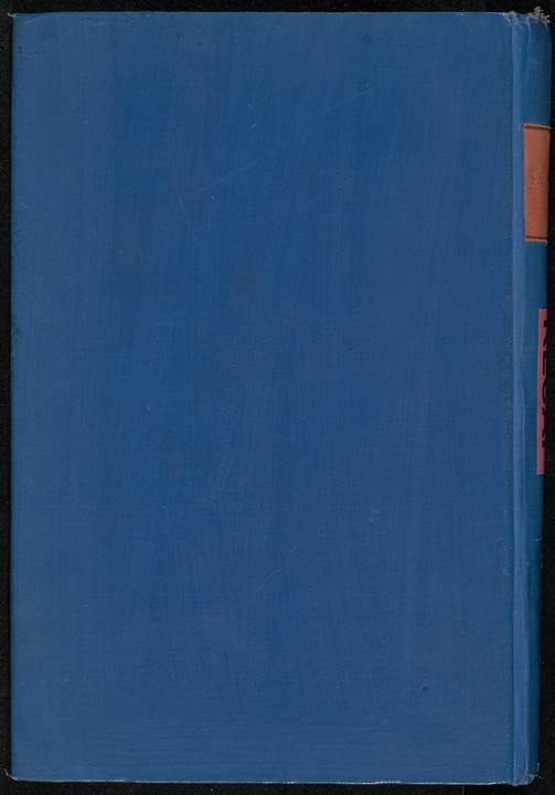 تحميل كتاب رسائل ابي الفضل بديع الزمان الهمذاني : للمؤلف: بديع الزمان الهمذاني،, 969-1008, بديع الزمان الهمذاني،, 969-1008,