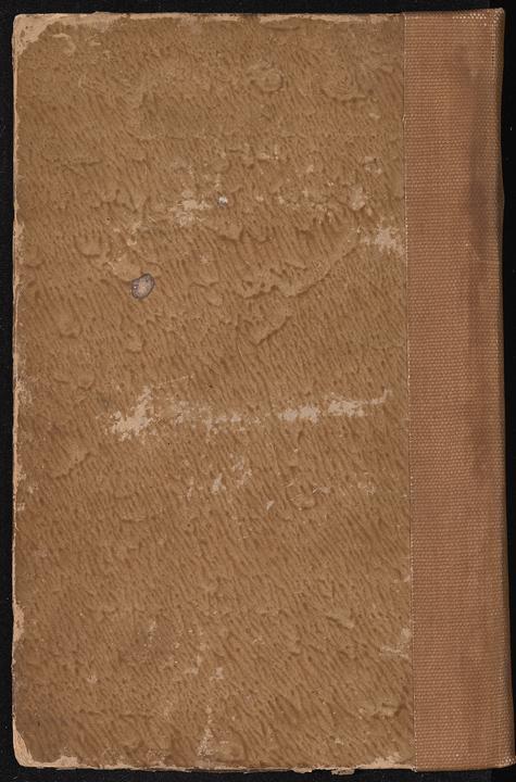 تحميل كتاب انشاء العطار. لـِ: عطار، حسن بن محمد،, 1776?-1834 or 1835,