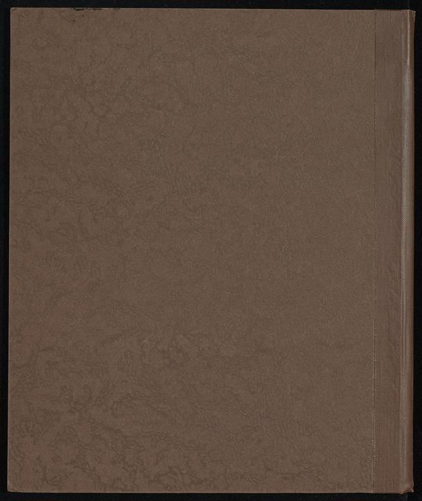 تحميل كتاب نظرية الاسلام الخلقية. لـِ: مودودي، سيد ابو الاعلى،, 19031979,