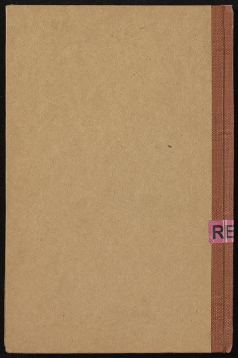 تحميل كتاب الرحمة في الطب والحكمة لـِ: سيوطي،, 1445-1505,