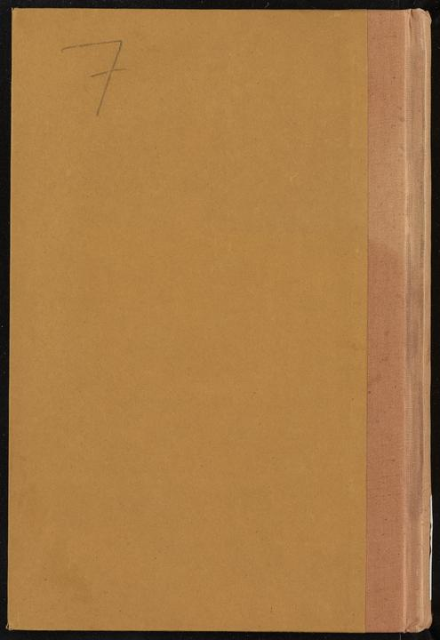 تحميل كتاب طبقات الشافعية v.2 لـِ: ابن قاضى شهبه، احمد ابن محمد،, 1377-1448,