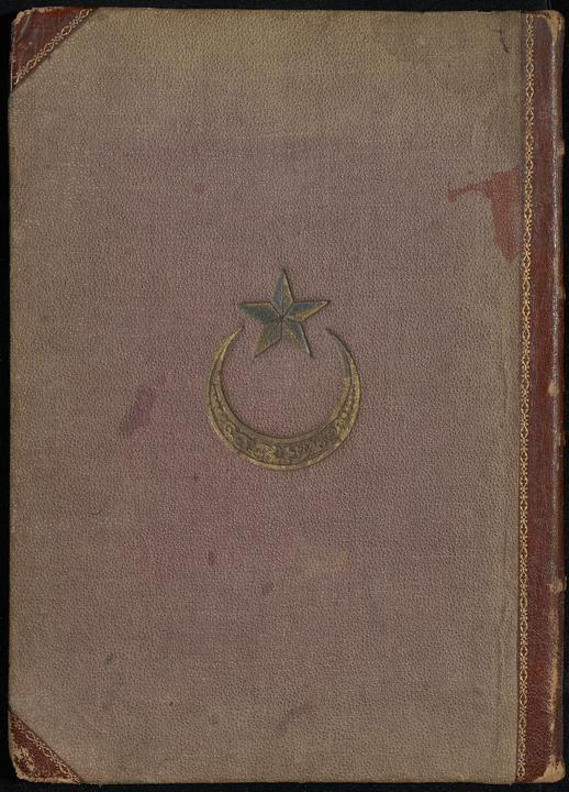 تحميل كتاب فاكهة الخلفاء ومفاكهة الظرفاء لـِ: ابن عربشاه، احمد بن محمد،, 1392-1450,