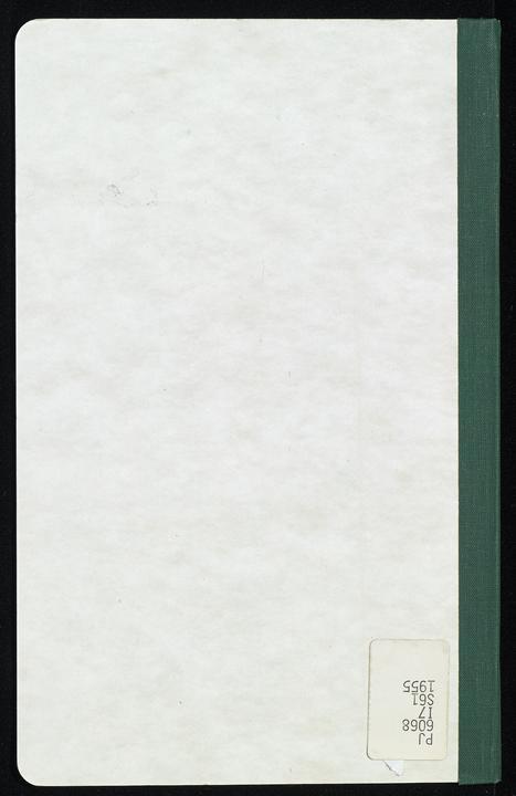 تحميل كتاب اخبار النحويين البصريين لـِ: سيرافى، الحسن بن عبد الله،, حوالى 398-حوالى 979, زينى، طه محمد،خفاجى، محمد عبد المنعم،
