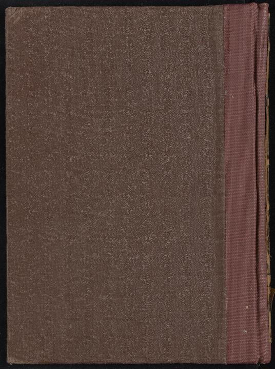 تحميل كتاب كتاب الامتاع والمؤانسة : لـِ: ابو حيان التوحيدي، علي بن محمد،, active 10th century, امين، احمد،زين، احمد،