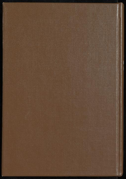 تحميل كتاب الاداب العربية في القرن التاسع عشر لـِ: شيخو، لويس،, 1859-1927,