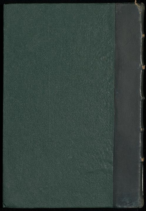 تحميل كتاب معجم الادباء juz8 لـِ: ياقوت بن عبد الله الحموي،, 1229-1179?,