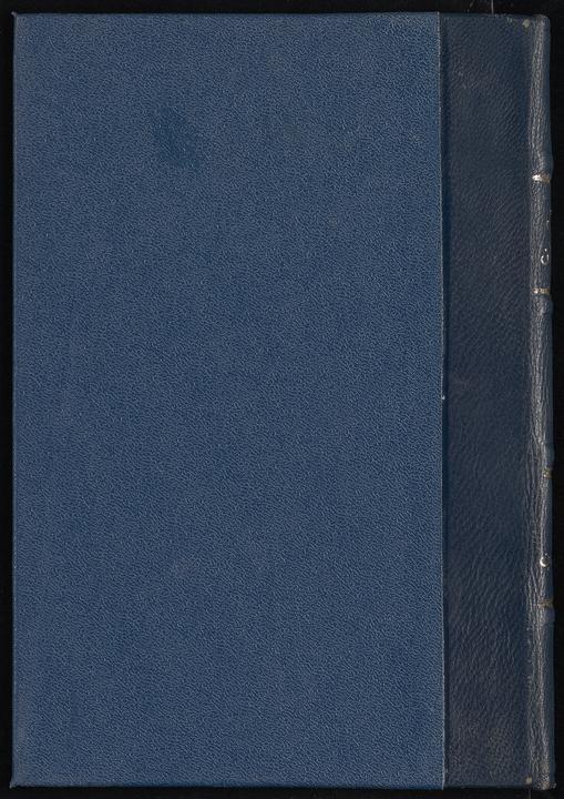 تحميل كتاب الامل الظمان : لـِ: ال ياسين، محمد حسين،, 1947,