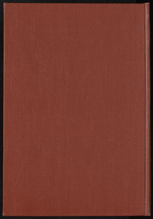 تحميل كتاب المحفوظات الملكية المصرية : v.2 لـِ: رستم، اسد،, 1897-1965,