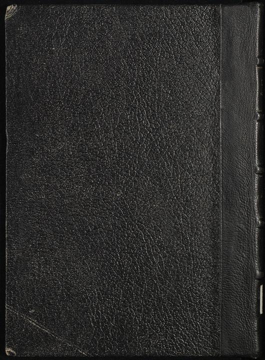 تحميل كتاب المخارج في الحيل لـِ: شيباني، محمد بن الحسن،, approximately 750-804 or 805,