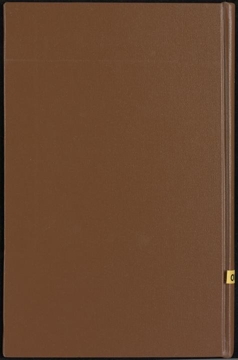 تحميل كتاب :منتهى الارب في لغة العرب v.1/2 لـِ: صفيپور، عبد الرحيم بن عبد الكريم،