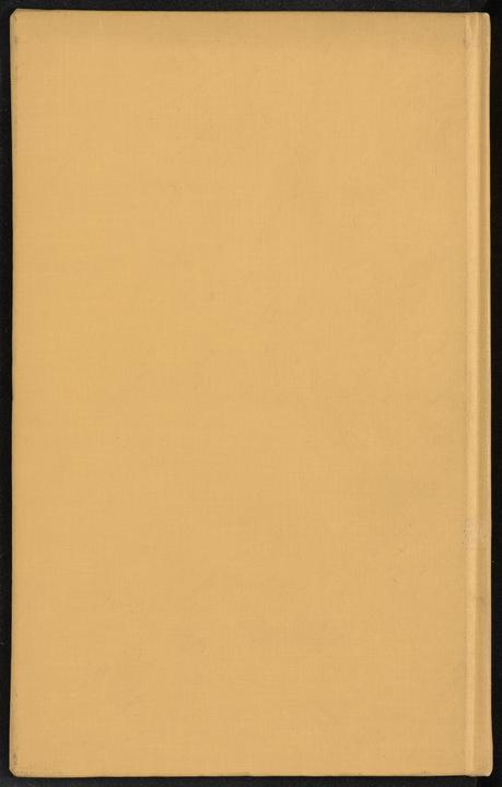 تحميل كتاب معجم الادباء v.2 لـِ: ياقوت بن عبد الله الحموي،رفاعي، احمد فريد،