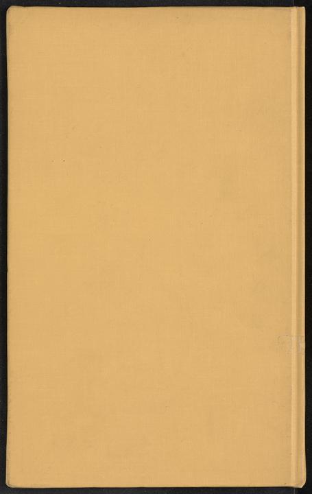 تحميل كتاب معجم الادباء v.5 لـِ: ياقوت بن عبد الله الحموي،رفاعي، احمد فريد،