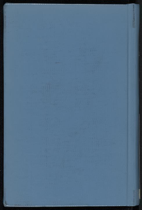 تحميل كتاب شرح مجاني الادب في حدائق العرب v.1 لـِ: شيخو، لويس،