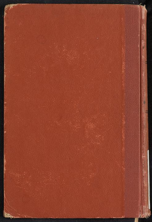 تحميل كتاب شرح مجاني الادب في حدائق العرب v.2 لـِ: شيخو، لويس،