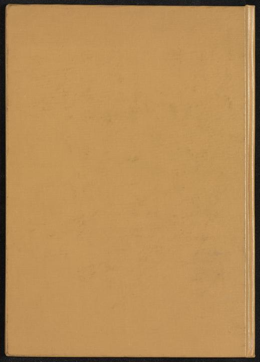 تحميل كتاب شعراء بغداد من تاسيسها حتى اليوم لـِ: خاقاني، علي،