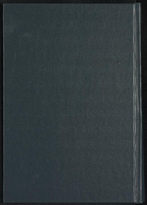تحميل كتاب معجم الفاظ القران الكريم v.2