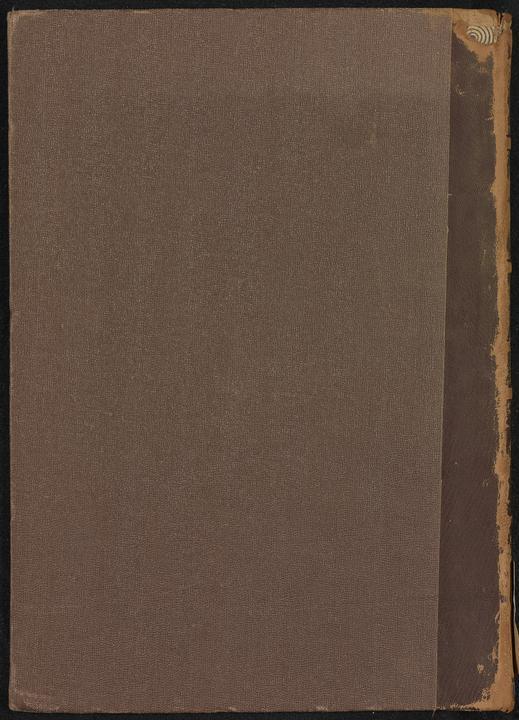 تحميل كتاب مختصر شرح الجامع الصغير للمناوي v.1 لـِ: سيوطي،, 1445-1505, مناوي، عبد الرؤوف بن تاج العارفين،, -1621,