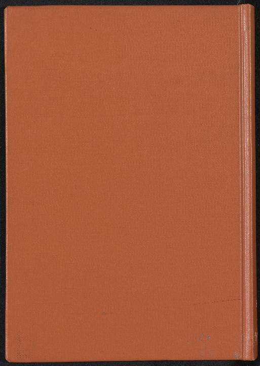 تحميل كتاب دراسات في اللغة لـِ: سامرائي، ابراهيم،