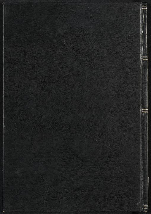 تحميل كتاب كتاب الاتباع لـِ: حلبي، عبد الواحد بن علي،تنوخي، عز الدين،