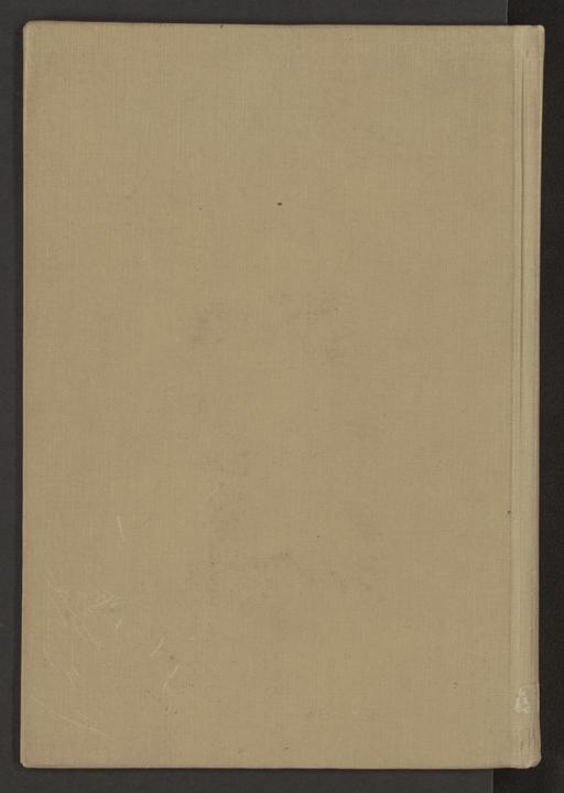 تحميل كتاب الاسس النفسية للابداع الفني في الشعر خاصةً لـِ: سويف، مصطفى،, 1924-,