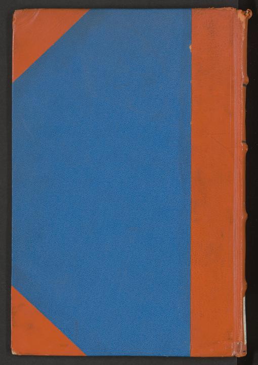 تحميل كتاب نفحة اليمن فيما يزولو بذكره الشجن. لـِ: شرواني، احمد بن محمد،, -1837 or 1838,