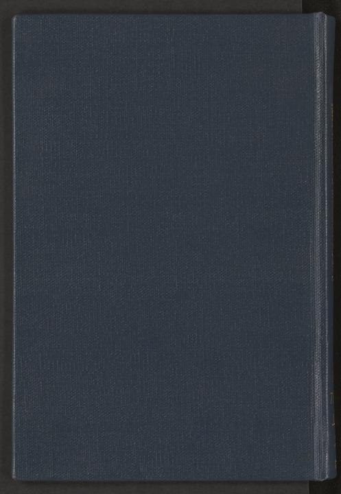 تحميل كتاب شجرة البؤس لـِ: حسين، طه،, 1889-1973,