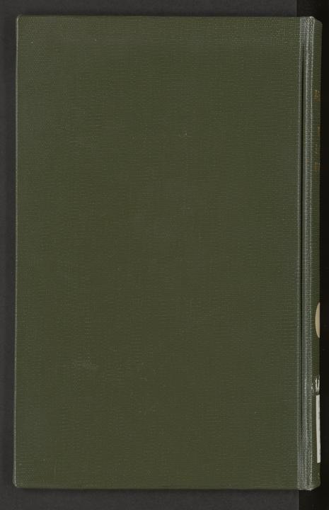 تحميل كتاب من حديث النفس لـِ: طنطاوي، علي،, 1909-,