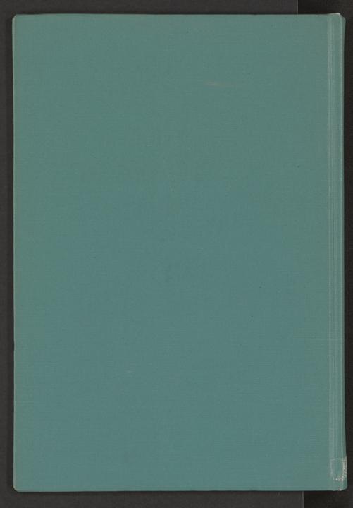 تحميل كتاب فى ادب مصر الفاطمية لـِ: حسين، محمد كامل،
