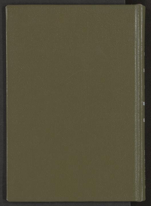 تحميل كتاب الكتاب الذهبي ليوبيل المقتطف الخمسينى.