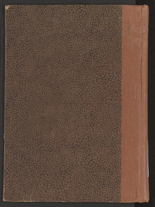 تحميل كتاب المستطرف في كل فن مستظرف لـِ: ابشيهي، محمد بن احمد, ?1388-approximately 1446?,