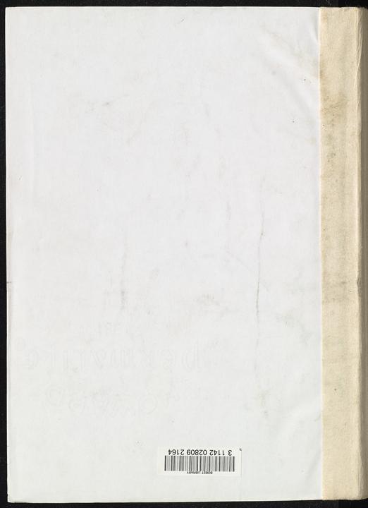 تحميل كتاب كتاب الروض الانف في تفسير ما اشتمل عليه حديث السيرة النبوية لابن هشام لـِ: سهيلي، عبد الرحمن بن عبد الله،