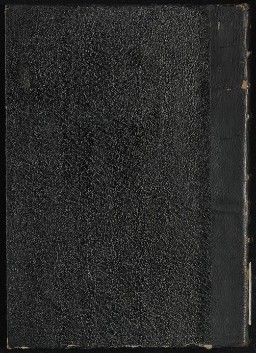 تحميل كتاب نهضة الحسين، لـِ: شهرستاني، هبة الدين الحسيني